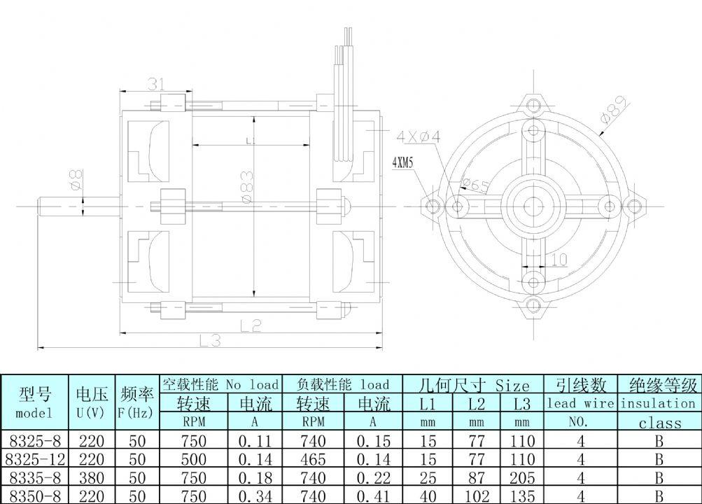 单相排风扇电机正反转接线图